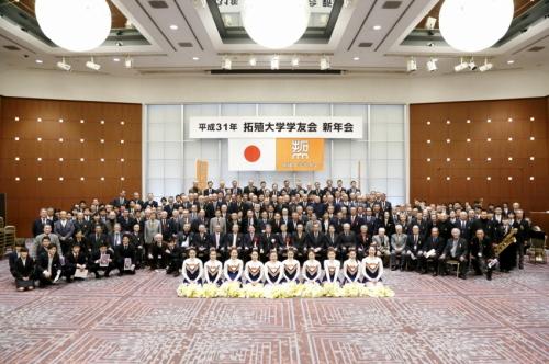 平成31年拓殖大学学友会新年会