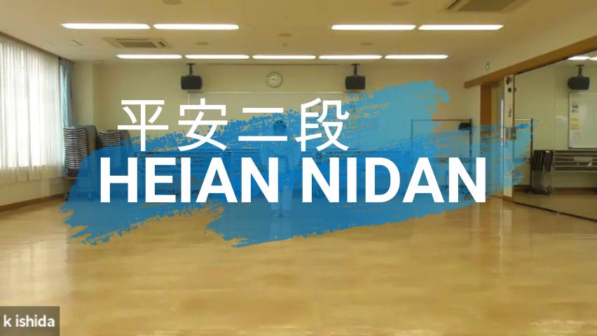 平安二段(HEIAN NIDAN)