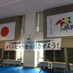 彩の国杯選考会・東京都